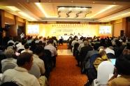Plenary-Session8